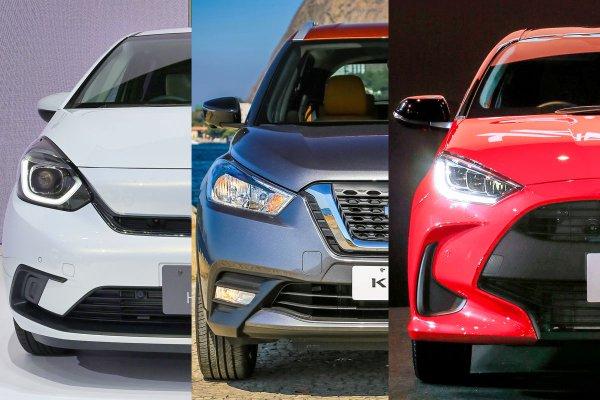 Japan new hot car 2020