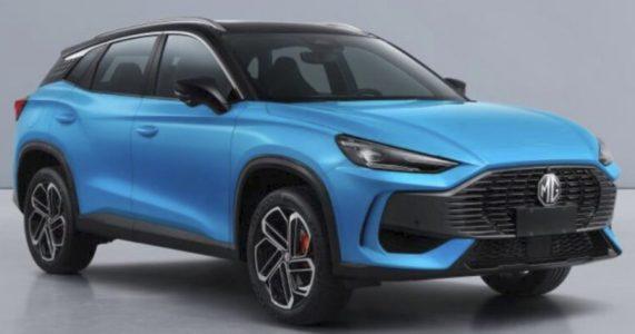 เตรียมเปิดตัว All New MG ONE รถ SUV รุ่นใหม่ 1.5 เทอร์โบ 30 ก.ค. นี้!